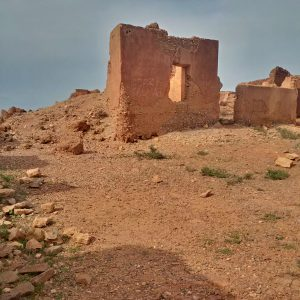 About Argan Region French Fort